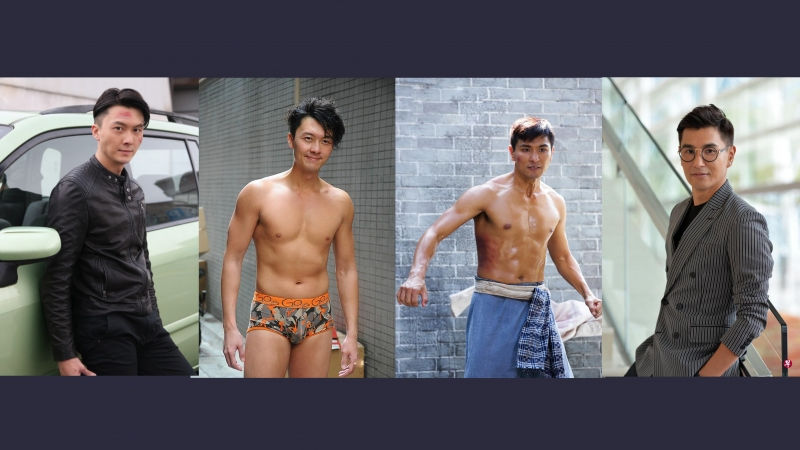 王浩信Vs陳展鵬 誰才是你心目中的電視劇男主角?
