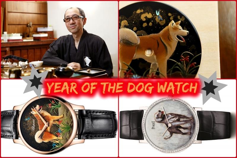 狗年限定 高級腕錶生肖特別版