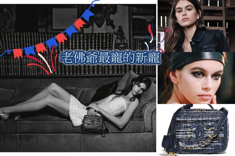 代言 Chanel 3 個手袋系列 老佛爺最寵繆思原來是她!