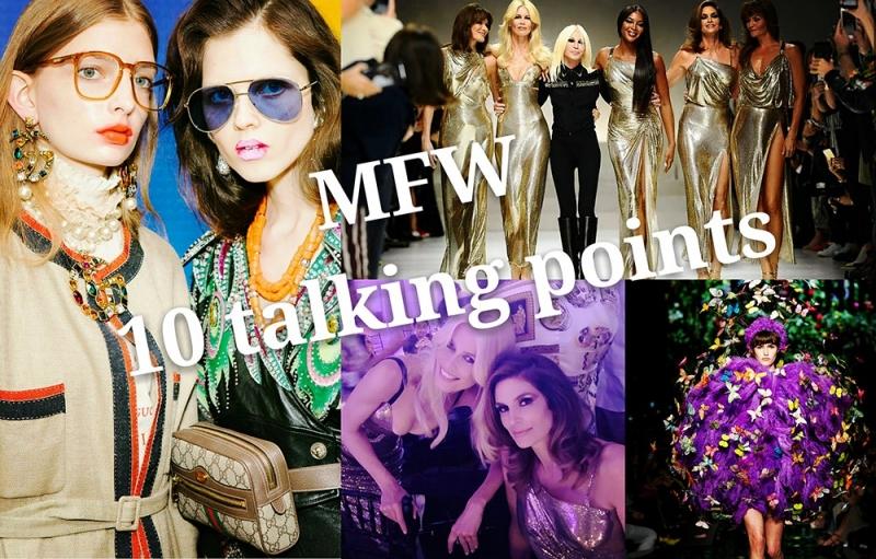 潮拜意式時尚 米蘭時裝週10大亮點!
