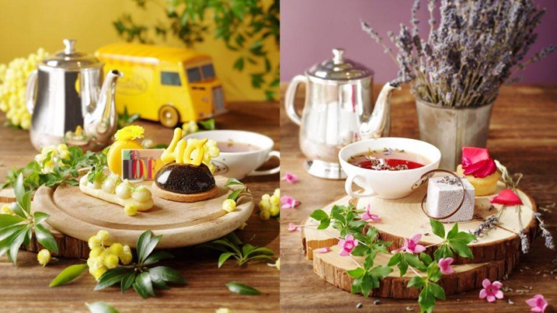 唔使飛法國!享受普羅旺斯田園下午茶