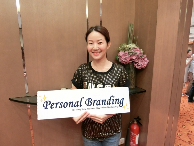 Personal Branding 沒有定位你就輸了 張寶華談個人品牌