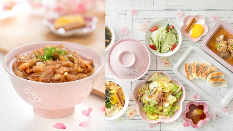 櫻花季要吃日式料理!LC迷必入限量版Sakura廚具