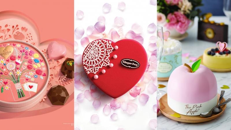 10款愈食愈冧情人節甜品
