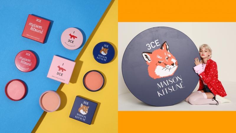 巴黎小狐狸Maison Kitsuné湊上韓妝熱