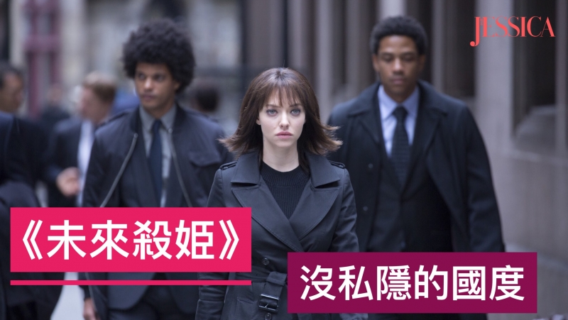 《未來殺姬:Anon》  活在監控和沒私隱的「恐怖」國度