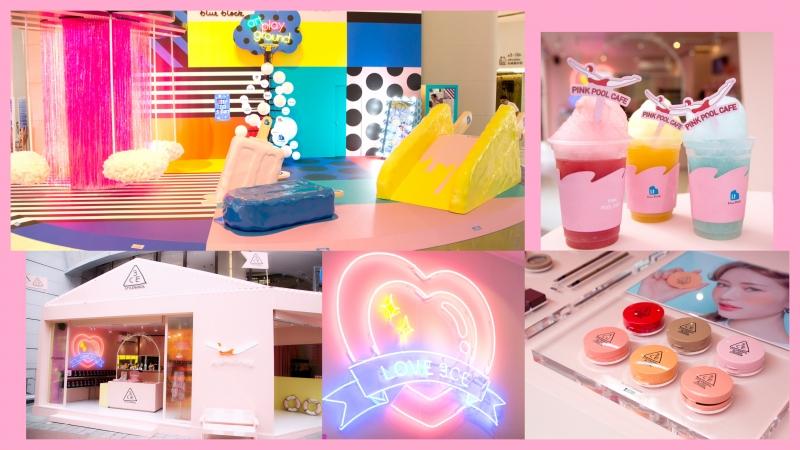 粉紅控必去!韓國人氣Pink Pool Cafe登陸香港