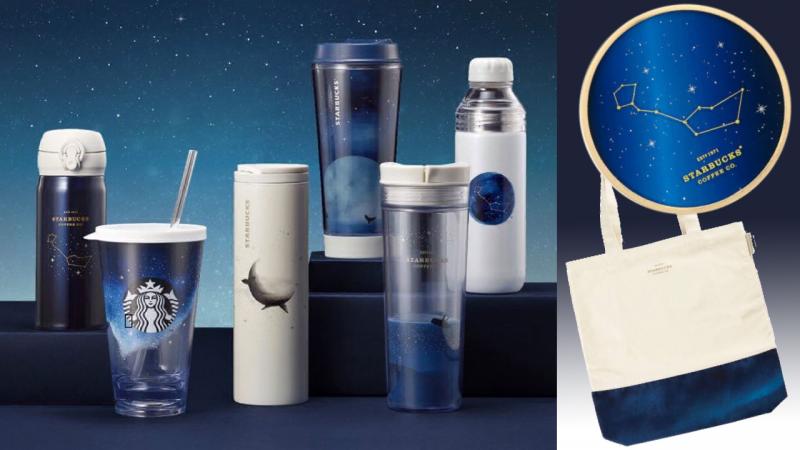 【限定快搶!】韓國Starbucks最新仲夏夜星空商品