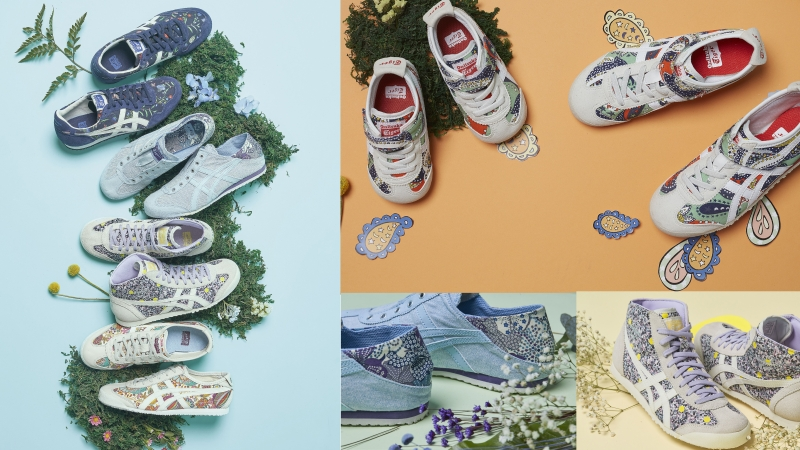 Onitsuka Tiger X Liberty 使出「花招」迎春夏