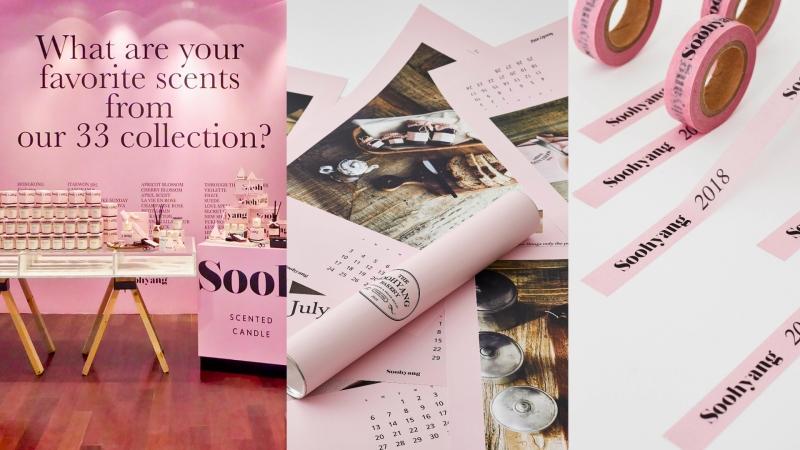 月曆都有麵包香!來自女生必冧粉紅香氛店