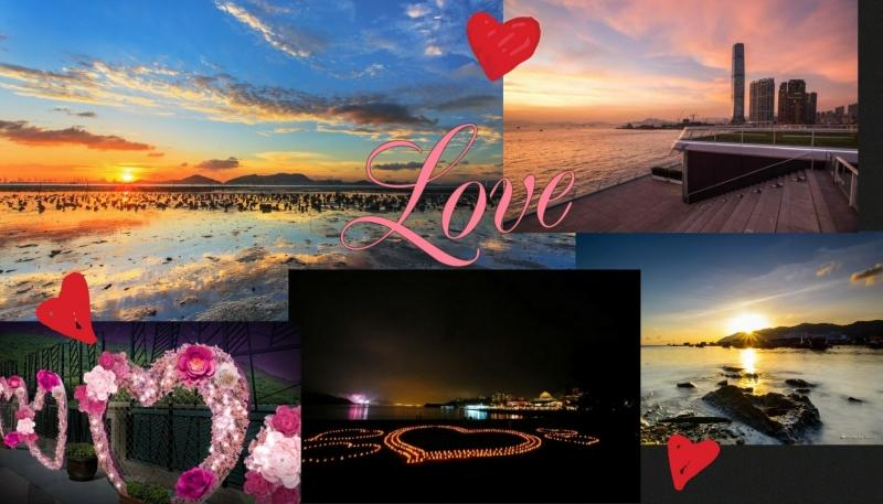 5個情人節本地浪漫遊