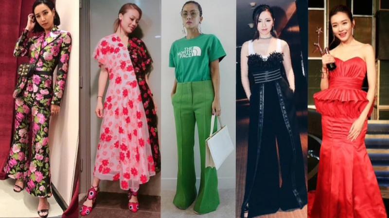 咁都叫時尚?10個女星「出事」造型逐個睇