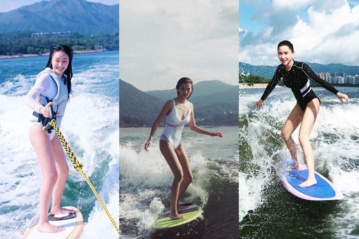 【今期流行】女星出海熱玩滑水 邊個玩得有姿勢有實際?