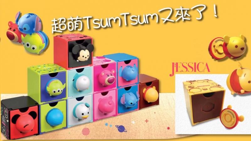 百變組「盒」!萌爆Disney Tsum Tsum幫你收納桌面小物