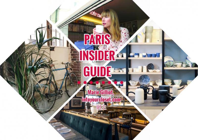 地膽帶路遊巴黎 - 時裝博客Marie Gilliot