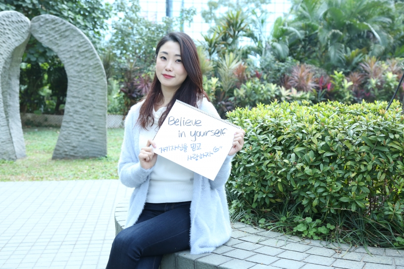 外國女性看港女(二): 來自韓國的金秀真