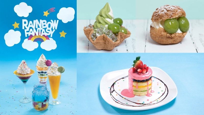 相機食先!日本期間限定甜品呃like必食