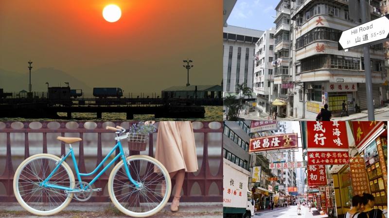 西環遊踪!一日單車街道遊「老香港」