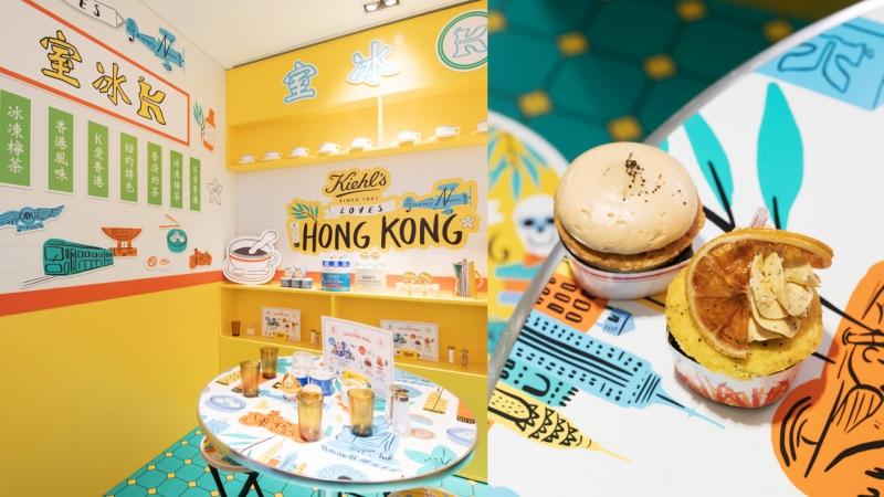 去冰室扮靚打卡?來自紐約的香港茶記限定登陸
