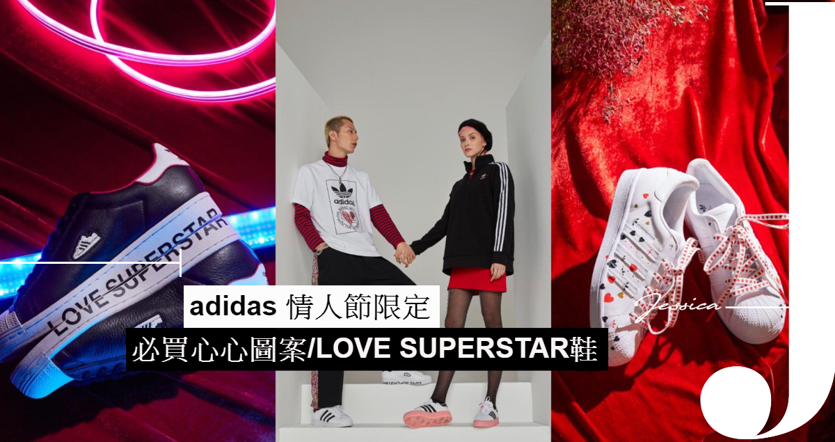 adidas store in cp