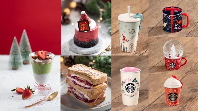 必搶限量版Starbucks杯登場!率先hea住嘆聖誕美食