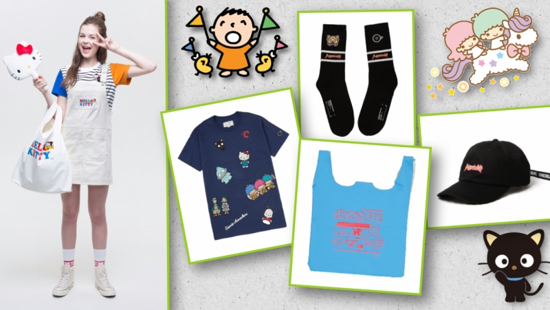 童年回憶著上身!10個Sanrio角色玩轉聯乘潮物